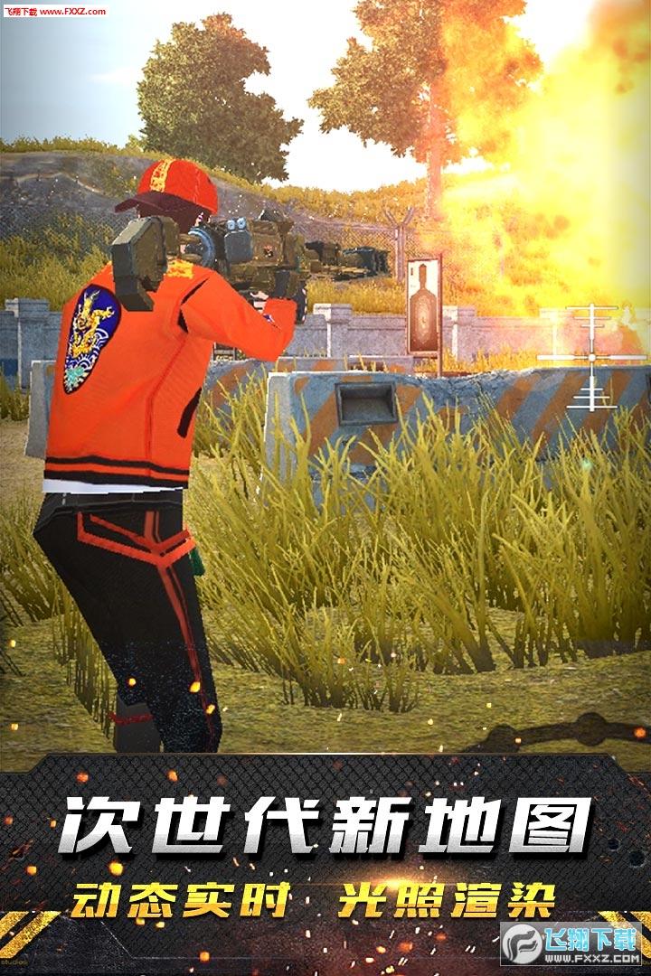 终结者2审判日(网易MMORPG)官方正式版1.249055.252854截图2