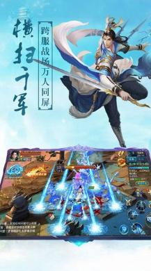 人龙传说手游最新版3.8.2截图0
