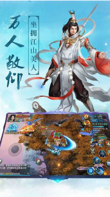 人龙传说手游最新版3.8.2截图2