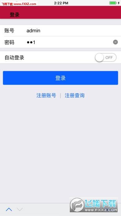 鑫多多借款appv1.0截图1