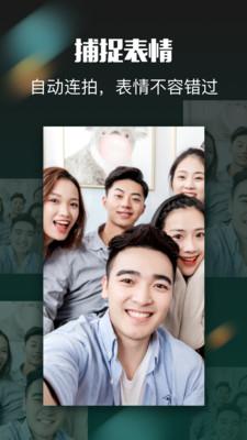 团子相机app安卓版1.0.0截图0