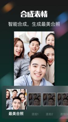 团子相机app安卓版1.0.0截图1