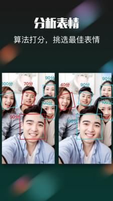 团子相机app安卓版1.0.0截图2