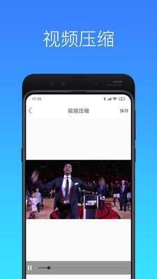 视频编辑宝app安卓版1.1截图3