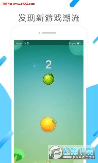 极米小工具app官方版v1.0.88截图2