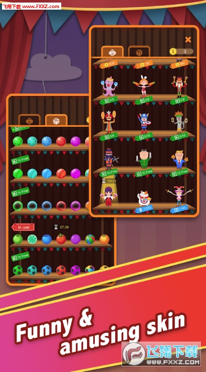 球球马戏团最新版v1.2.3截图2