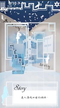重生城市安卓版v1.0截图1