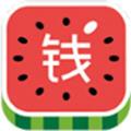 西瓜现金安卓版 v1.0