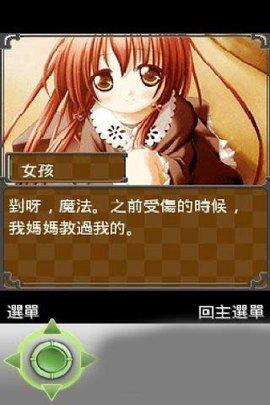 恋爱主义空色的季节安卓版v1.10.300截图0