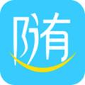 随享金贷款app手机版 v1.0.2
