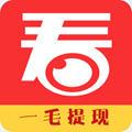 每日一看app手机版 3.0.2