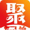 聚贷口子app手机版 v1.0.1