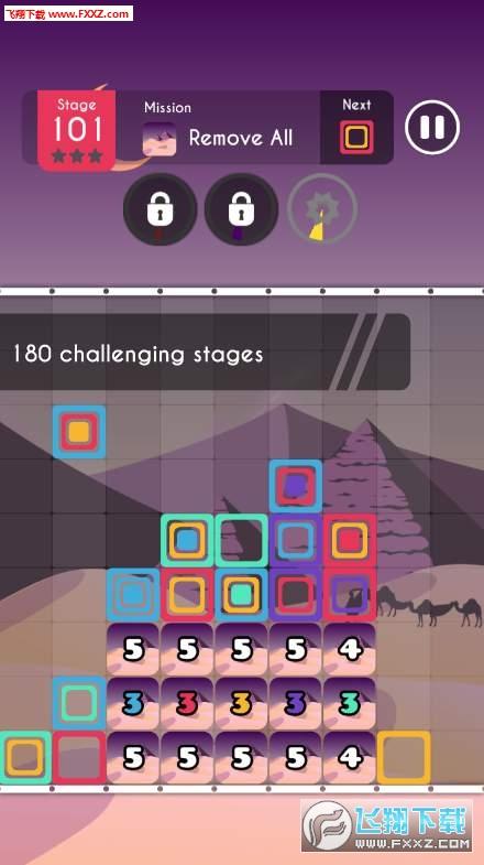 砖块谜题彩色砖块官方版v1.0.0截图0
