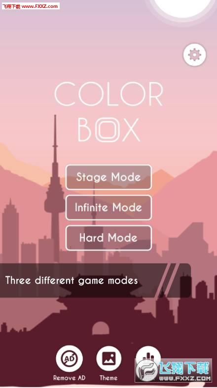 砖块谜题彩色砖块官方版v1.0.0截图2