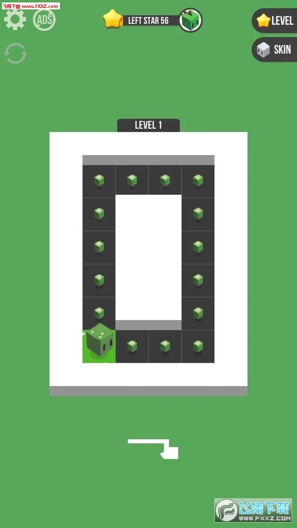 填色迷宫手游最新版0.1.0截图1