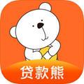 贷款熊app v1.0.0