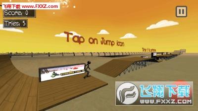 火柴人极限滑板安卓版v1.2截图2