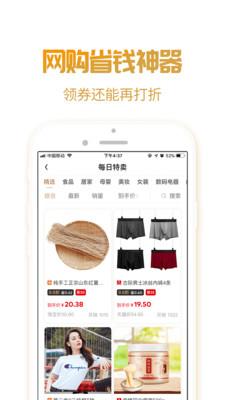 优享吧app官方版11.01截图2