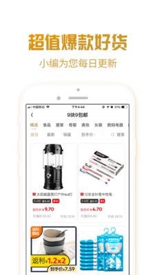优享吧app官方版11.01截图3