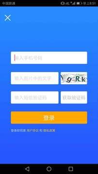 津抖云app官方版1.0截图3