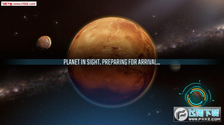 改造火星安卓版1.0截图1