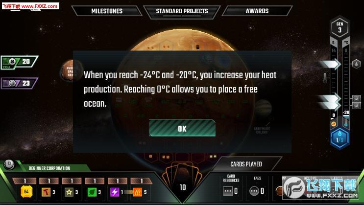 改造火星安卓版1.0截图2