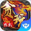 贪玩烈火BT版1.5.1