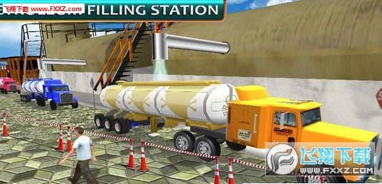 燃料运输油轮官方版v1.0截图0
