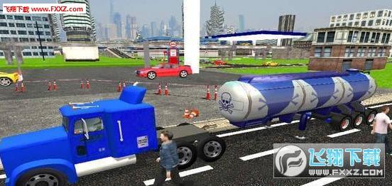 燃料运输油轮官方版v1.0截图1