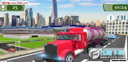 燃料运输油轮官方版v1.0截图2