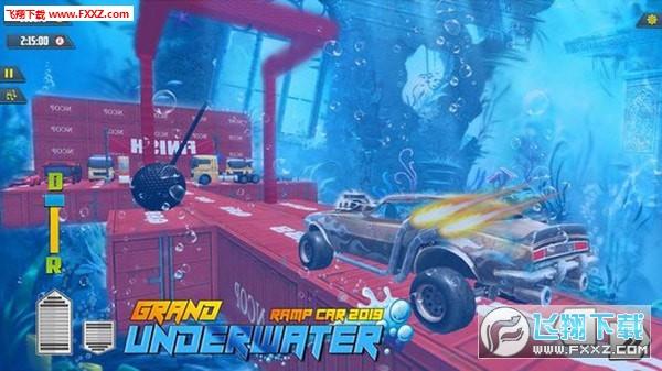 水下汽车比赛安卓版v1.1截图1