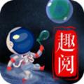 泡泡云趣阅app 1.0.0
