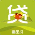 富金贷手机app 1.0.0