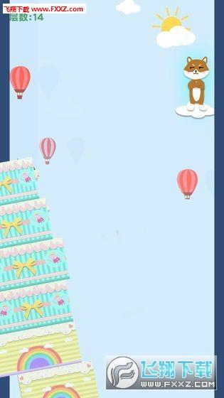 儿童宝宝蛋糕塔手游1.2.9截图0