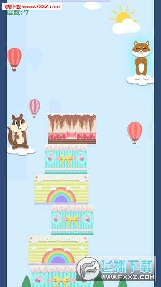 儿童宝宝蛋糕塔手游1.2.9截图2