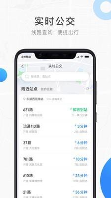 饶城通app安卓版1.0.0截图2