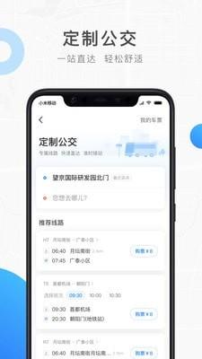 饶城通app安卓版1.0.0截图1