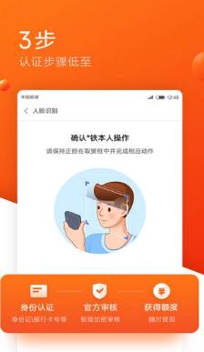 金银钱庄最新app1.0截图2