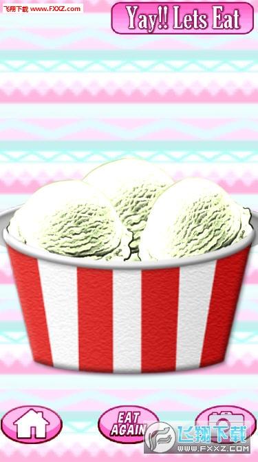 冷冻甜品手游V1.2.6截图4