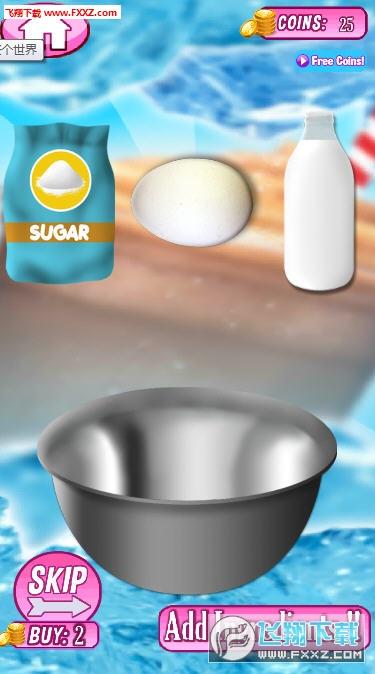 冷冻甜品手游V1.2.6截图3