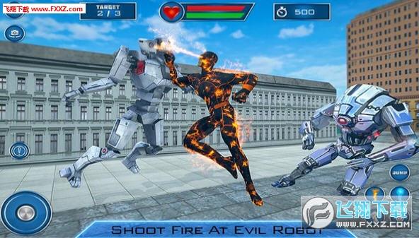 火焰超级英雄V1.0截图0