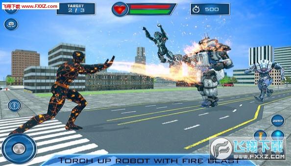 火焰超级英雄V1.0截图1