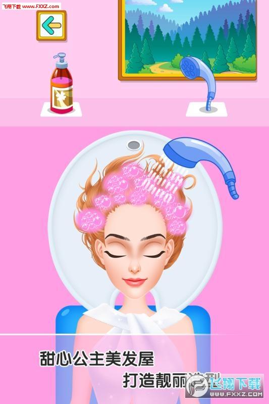 童话小公主甜心校园美发屋apk1.0.0截图0