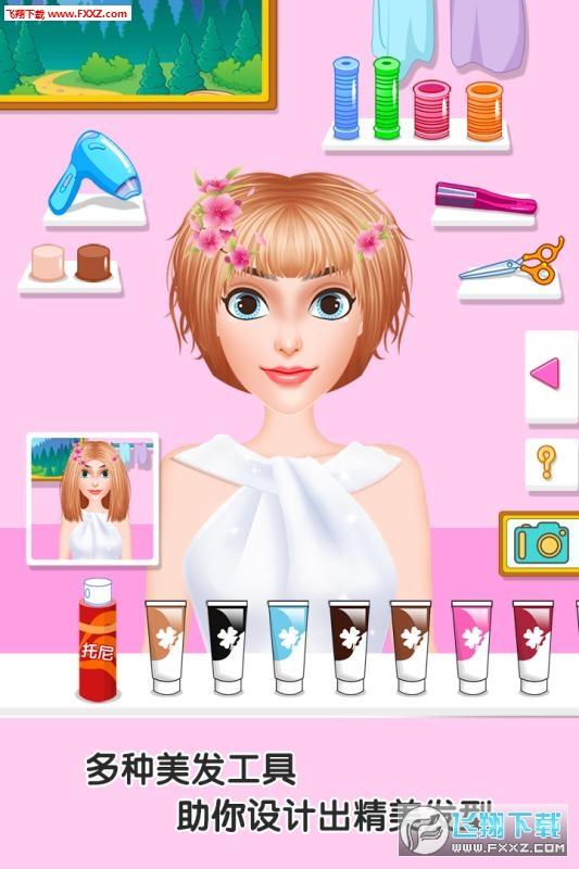 童话小公主甜心校园美发屋apk1.0.0截图1