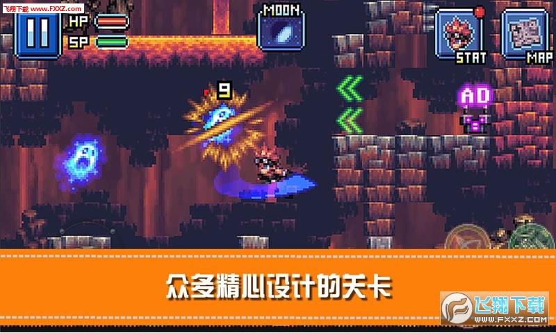 骑士X地下城大冒险手游v1.0截图2