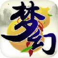 梦幻新纪元安卓版1.1.0