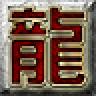 镛城记神途微端版3.20190325