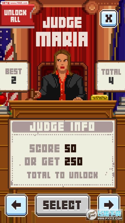 法庭订单手游官网安卓版本1.0.0截图3