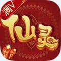 仙灵世界海量版1.3.4