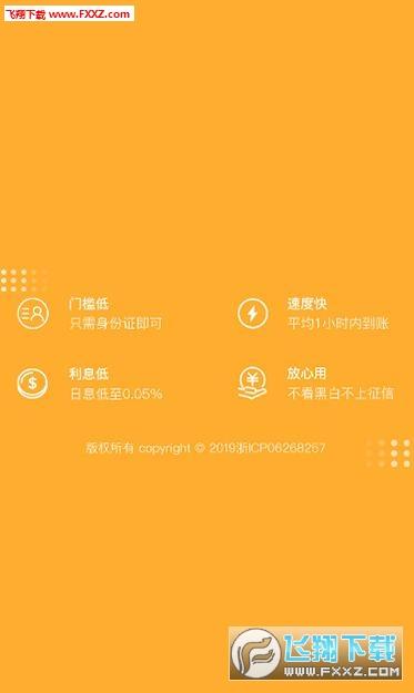金旋风app官方版v1.0.0截图0